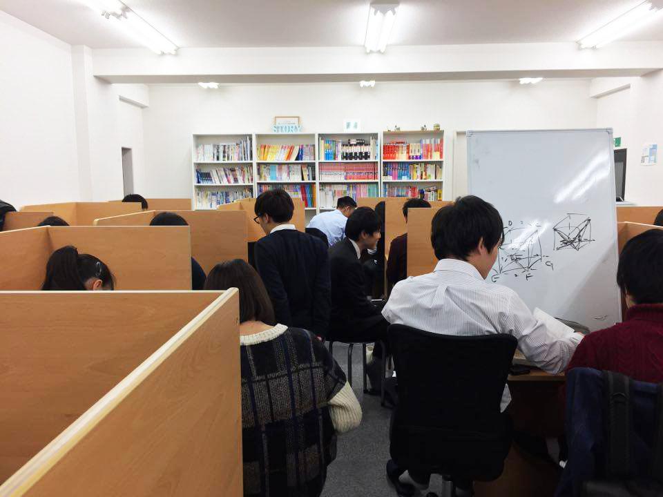 雲雀丘教室