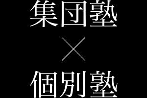 article-ishida-thumb
